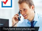 Изображение в Услуги компаний и частных лиц Юридические услуги Оформление допусков СРО — по строительству, в Санкт-Петербурге 0