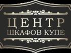 Фото в   Мы занимаемся разработкой дизайна и производством в Санкт-Петербурге 0