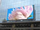 Скачать бесплатно фотографию  Производство видеоэкранов (медиаэкранов, LED экранов), видеовывесок в Санкт-Петербурге 37302786 в Санкт-Петербурге