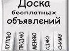 Фото в Услуги компаний и частных лиц Рекламные и PR-услуги Прекрасно осознавая как порой трудно разослать в Санкт-Петербурге 6