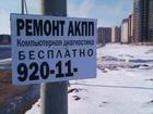 Изображение в Спорт  Другие спортивные товары Нужна реклама на табличках недорого? – Это в Санкт-Петербурге 60