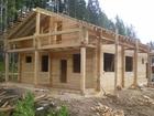 Увидеть фото Строительство домов Деревянные дома из производителя 38236366 в Санкт-Петербурге