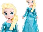 Свежее фото Детские игрушки Эльза, мягкая кукла, холодное сердце 39967661 в Санкт-Петербурге