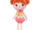 Мягкая кукла клубничка (50 см)