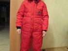 Облегченный костюм для Антарктиды