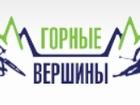 Скачать бесплатно foto Велосипеды Горные вершины –магазин велосипедов 60914422 в Санкт-Петербурге