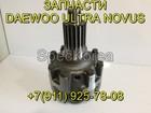 Межосевой дифференциал поросенок Daewoo Ultra Novus Tata daewoo