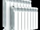 Алюминиевый радиатор РИФАР Alum 500