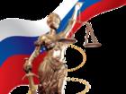 Юристы в Красногвардейском районе СПБ