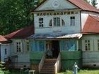 Новое foto Иногородний обмен  Меняю дом в Новгородской области на любой домик или участок на Юге 68327972 в Санкт-Петербурге