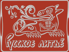 Смотреть фотографию  Художественное литьё чугунных изделий на заказ 68459422 в Санкт-Петербурге