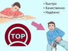 Смотреть фото  Помощь студенту в написании работ 68814496 в Санкт-Петербурге