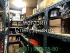 Уникальное фото Автострахование  запчасти Tata Daewoo DE12Tis DV15T DV11 69148363 в Санкт-Петербурге
