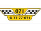 Новое фотографию Такси Подключение к РБТ (Российская Биржа Такси) 70488077 в Санкт-Петербурге
