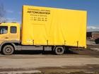 Смотреть фото  Каркасы, ворота, борта, тенты на грузовой автотранспорт 71844144 в Санкт-Петербурге