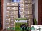 Новое фотографию Автострахование  диск сцепления Hyundai HD170 HD250 HD450 HD260 HD270 HD500 Xcient 72499016 в Санкт-Петербурге