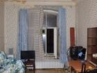 Скачать бесплатно фото Комнаты Сдам Комнату 17 м², в центре Санкт-Петербурга 75976107 в Санкт-Петербурге