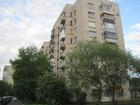 ПАО Сбербанк реализует имущество:  Объект (ID I14050104) : к