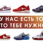 Кроссовки Nike Jordan Converse бесплатная доставка, подарки