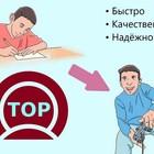 Помощь студенту в написании работ