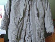 продам мужской пуховик Мужской пуховик китайского производства размер 50 серого