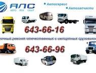 Санкт-Петербург: Рессора задняя Hyundai HD 65,72,78 в сборе с п/рессорником Marshall Рессора задняя hyundai hd 65, 72, 78 в сборе с п/рессорником marshall  группа комп