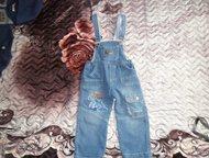 Одежда на мальчика Продам одежду на мальчика от 80 см. Все вещи в отличном состо
