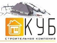 Рабочие строительных специальностей Рабочие строительных специальностей выполнят