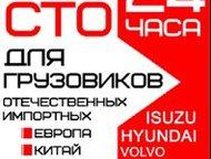 Замена рессор Замена рессор для следующих марок автомобилей:isuzu n, huyndai hd