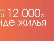 """Хотите быстро и дешево снять жилье в Санкт-Петербурге? """"Если Вы приехали в Санкт"""