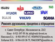 ЗИЛ - Замена ПГБ (одна сторона)(квадр, ) Ремонт грузовых автомобилей марки ЗИЛ