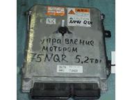 Блок управления ДВС 4HK1-T (Исузу) Isuzu NQR75 (б/у) Применимость: Isuzu  Произв