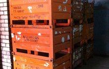 Тара металлическая б/у складска мульда контейнер
