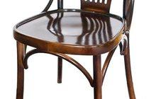 Деревянный венский стул Венеция