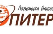ООО «ЮПитер»