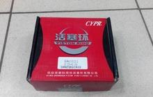 Кольца поршневые Юджин 1080 Yuejin 1080, YZ4105ZLQ03102