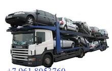 Перевозка автомобилей автовозами в любой регион России