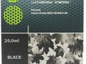 Реализуем,    Совместимый картридж увеличенной ёмкости с чёрными чернилами Cactus CS-PG440XL, аналог Canon PG-440XL Black для струйных МФУ Canon MG2140/ MG2240/MG3140/MG2240/MG31 в Санкт-Петербурге