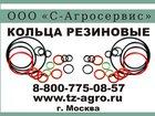 Уникальное foto  Уплотнительное кольцо 33120668 в Саранске