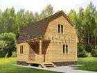 Фотография в Недвижимость Продажа домов Компания ЭкоДом13 рада превратить Вашу мечту в Саранске 499000
