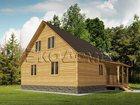 Скачать фотографию Продажа домов Строительство домов без предоплаты 34960322 в Саранске