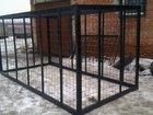 Скачать бесплатно фотографию Мебель для дачи и сада Вольер для собак Разборный и Сварной 36256086 в Саранске