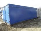 Скачать фото  Купить кузов на Газель Валдай б/у, цена 38880058 в Саранске