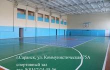 Игровой (универсальный) спортивный зал