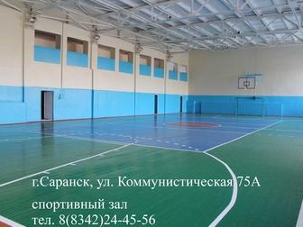 Скачать бесплатно изображение Разное Игровой (универсальный) спортивный зал 37389220 в Саранске