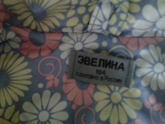 Увидеть изображение  Продам 39411896 в Саранске