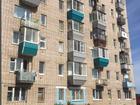 ПАО Сбербанк реализует имущество:  Объект (ID I8320456) : 1-