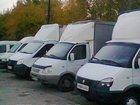 Изображение в Авто Транспорт, грузоперевозки Грузоперевозки в Саратове и области. т. 53-12-68. в Саратове 15