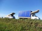 Увидеть фото Транспорт, грузоперевозки Грузоперевозки в Саратове а/м Газель,переезд,пианино,грузчики,вывоз строй мусора! 32705078 в Саратове