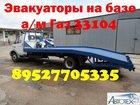 Скачать бесплатно foto Автосервис, ремонт Удлинить Валдай, Удлиненная рама на Газ 32818561 в Саратове